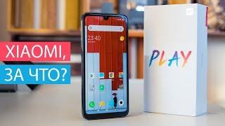 Xiaomi Mi Play: ТУПО НАДО БРАТЬ... что-нибудь другое. Козыри и минусы Xiaomi Mi Play
