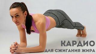 видео Интервальные тренировки для похудения в домашних условиях