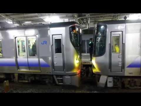 Japan Trains:  Kansai region, Coupling at Hineno, 20Apr14