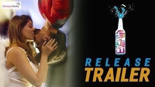 Hushaaru New Release Trailer Uncensored || Hushaaru || Rahul RamaKrishna