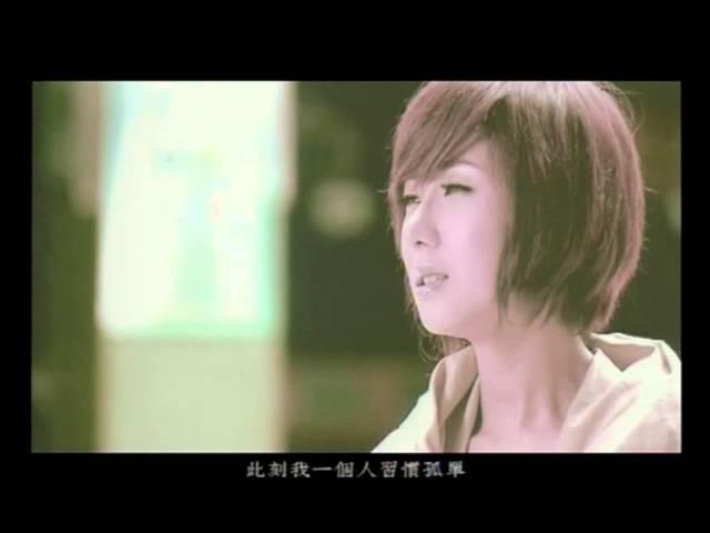泳兒 Vincy《原來愛情這麼難》[Official MV]