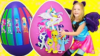MY LITTLE PONY EQUESTRIA GIRLS GIANT EGGS Compilation Surprise Toys, Dolls, 2 EGGS!