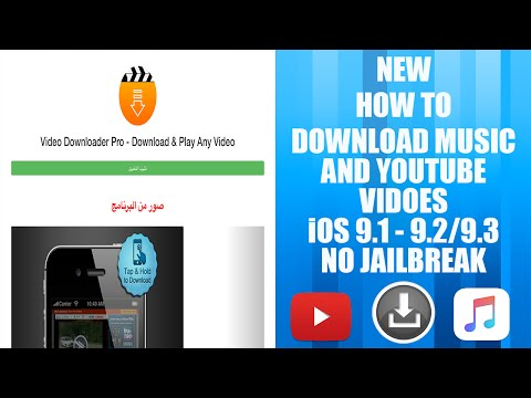 NEW How To Download Music & YouTube Videos On iOS 9.1 - 9.2/9.3 NO JAILBREAK