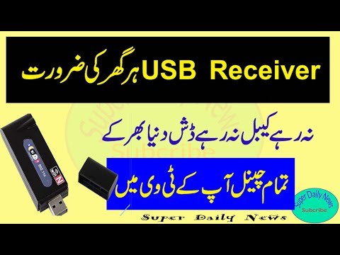 Usb Tv Channel Receiver just 5 thousand Rupees only in all pakistan