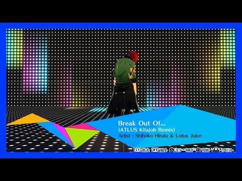 Persona 3: Dancing Moon Night (JP) - Break Out Of... (ATLUS Kitajoh Remix) [Choreography]