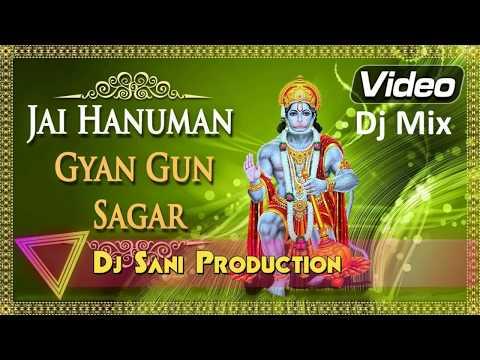 Hanuman Chalisa Original Mix || Dj Sani Production