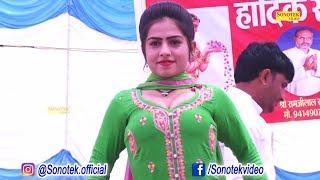 Haryanvi Dance 2018 | Shreya Chaudhary की जवानी मस्तानी लोग फ़िदा हो गए | New Stage Dance | Trimurti