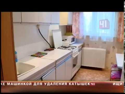 Квартиры посуточно Екатеринбург