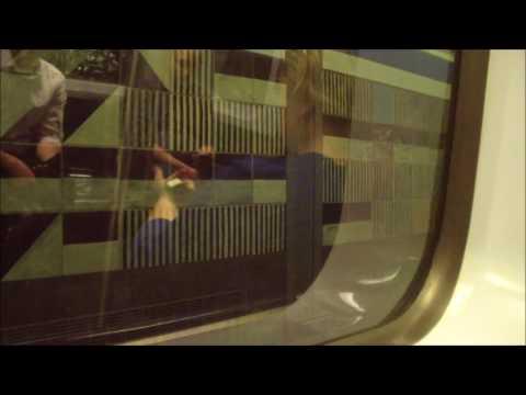 MBTA: Boston T: Blue Line: Government Center - Airport