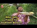 Bithiri Sathi Prayers For Southwest Monsoon | Satirical Conversation With Savitri | Teenmaar News