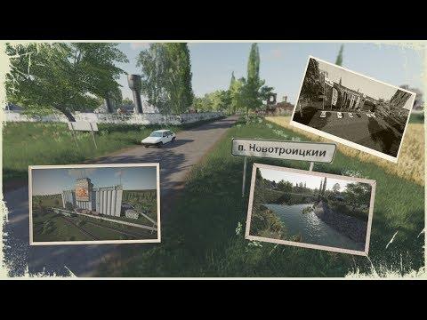 карта п. Новотроицкий для Farming Simulator 19