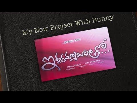 Iddaramayilatho HD Digital Album