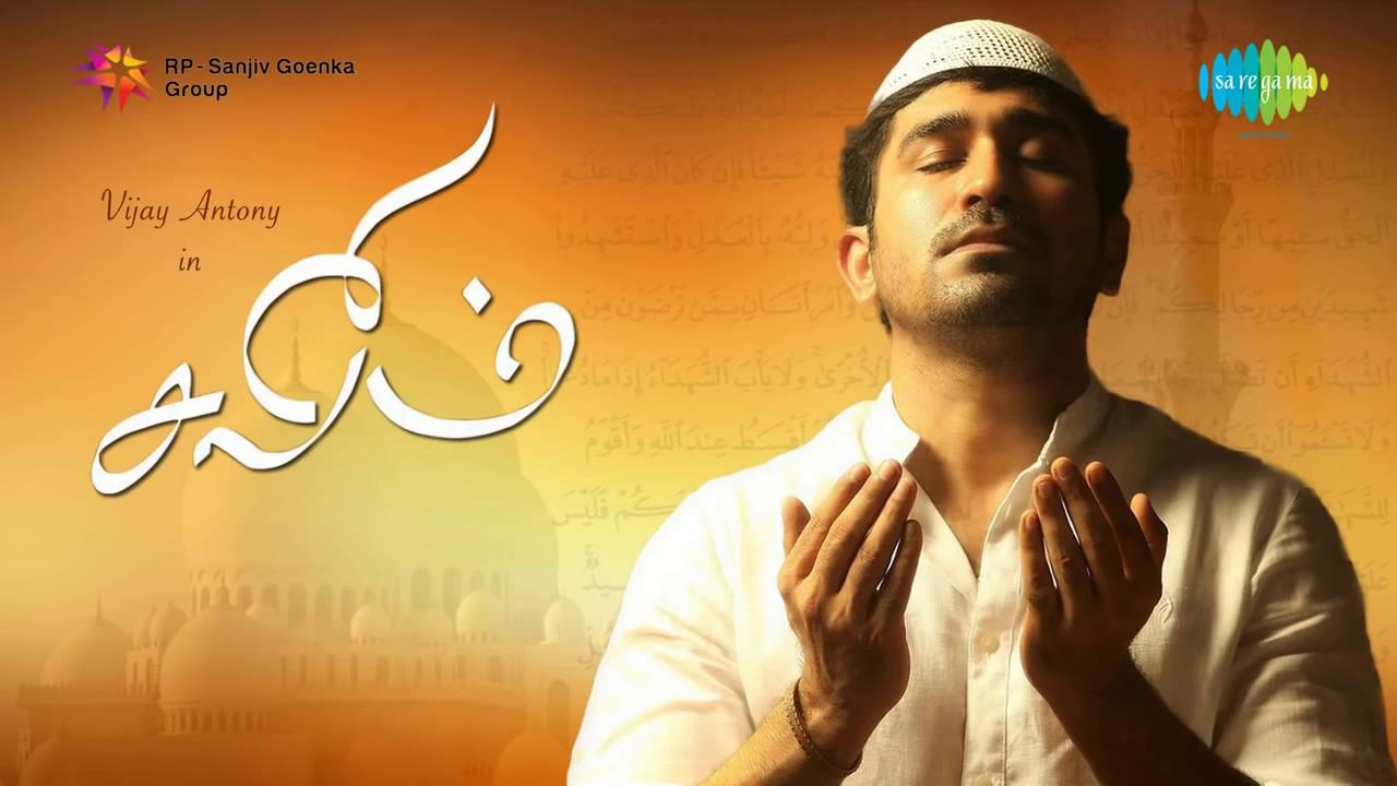 Download Salim | Prayer Song (Salim's Prologue)