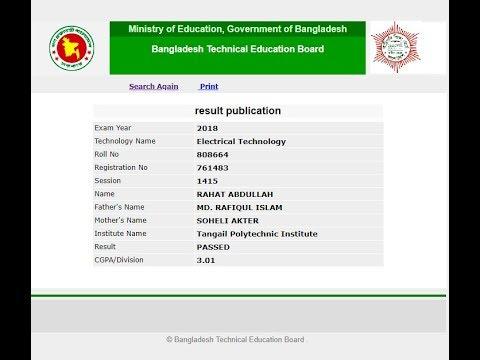 How to Check Diploma CGPA Result | how to check diploma results bangladesh | BTEB Result