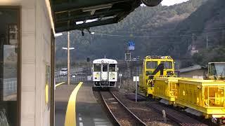 TKT8000形土佐くろしお鉄道中村線普通中村行(土佐佐賀到着) Form TKT Tosa Kuroshio Railway Local for Nakamura at Tosa Saga