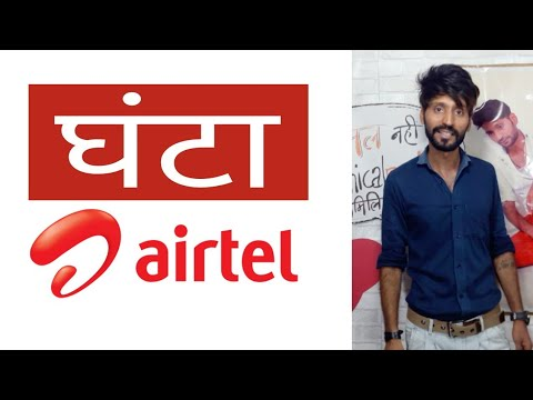'Ghanta Airtel's Roast! | iPhone 7 for 7777Rs AirTel Offer?