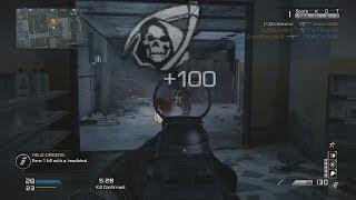 The Perfect Game Of Call Of Duty (Flawless 55 Gunstreak KEM Strike)