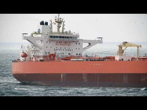 Crude Oil Tanker EAGLE SAN FRANCISCO Inbound A Coruña [4K]