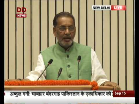Agriculture minister addresses National Conference on Agriculture