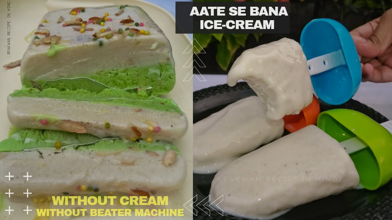 Gehu Ke Aate Ka Ice cream | Without Cream & Condensed Milk | Ice cream Recipe | Pakwan Recipe
