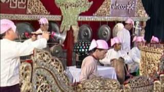 Yay Kin and Byaw Tune (Special Occasion Theme/ေရကင္းႏွင့္ေဗ်ာ)
