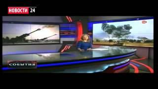 ТУРЦИЯ нарушает перемирие в СИРИИ  Двойной ТЕРАКТ в Багдаде 29 02 2016 Новости России Турции Мира ЕС