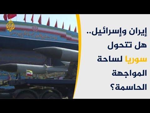 إسرائيل تقصف أهدافا -إيرانية- في سوريا.. ما هي الرسائل؟  - نشر قبل 4 ساعة