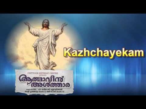 ' Kazhchayekam 'Malayalam christian devotional song   Malayalam christian song