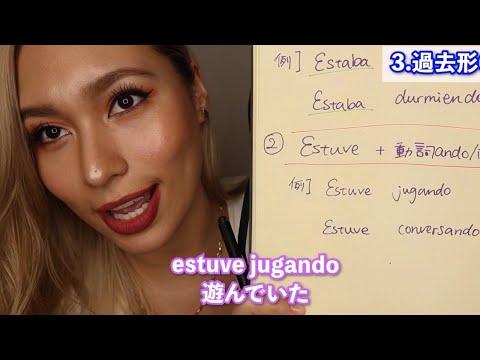 【スペイン語】最強のスペイン語勉強法