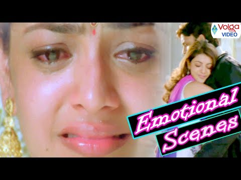 Kajal Agarwal Cute Love And Emotional Scenes || Latest Movies Scenes || Volga Videos