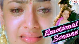 Kajal Agarwal Cute Love And Emotional Scenes || Latest Movies Scenes || Volga Videos