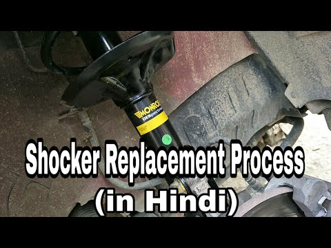How To Shocker Replacement Process For Car In Hindi | Shock Absorbers Problem In Chevrolet Spark Car