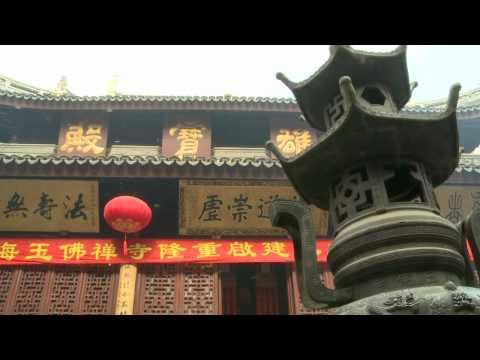Business and Culture in China