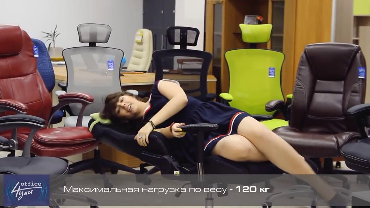 Купить кресло ВАЛЕНСИЯ недорого.фото.отзывы.цена.Украина.Киев .