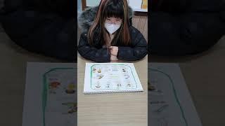 윤선생영어파닉스 대구그린 영어교습소