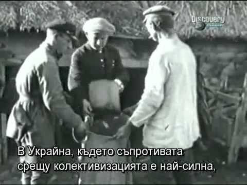 Най - големите злодеи в историята - Сталин