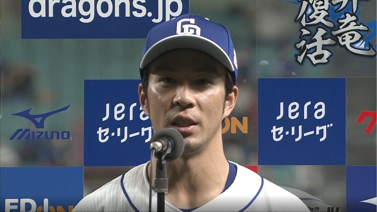 8/8 巨人戦 ヒーローインタビュー 福田永将選手