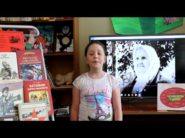 Изображение предпросмотра прочтения – КсенияМихалева читает произведение «Мать» ТаймуразаГацировичаТетцоева