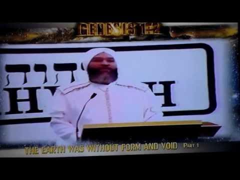 Yahweh Ben Yahweh Genesis 1 verse 2
