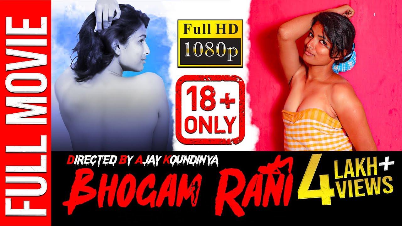 Download Bhogam Rani Telugu Full Movie   Ak9 Films   Produced By Ramanajaneyulu   Directed By Ajay Koundinya