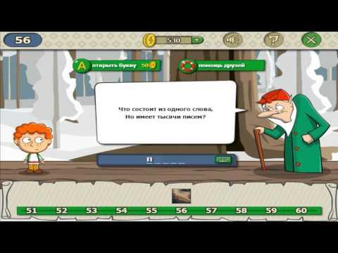 Увлекательная онлайновая игра с приключениями для всех