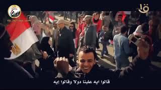 صباح الخير يا مصر |