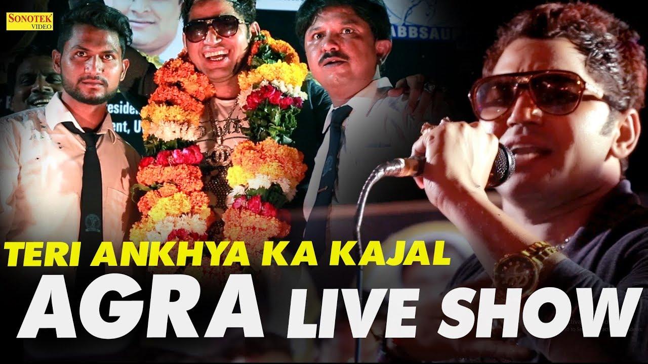 Teri Aankhya Ka Kajal   Sapna Chaudhary Best Songs By Veer Dahiya   Agra Live Show 2018   Trimurti