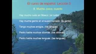 Уроки испанского 5 (vk.com/wayfor)