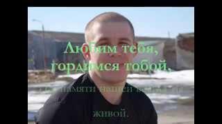 В память об ИВАНЕ СПИРИДОНОВЕ 40 дней без тебя