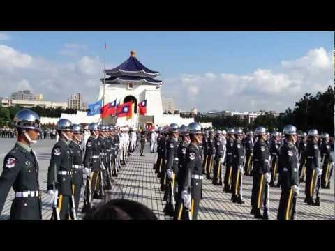 Military Performance at the Chiang Kai-Shek Memorial in Taiwan.