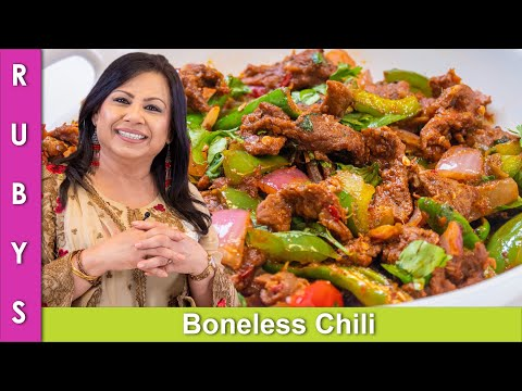 chili-bakra-eid-special-stir-fry-recipe-in-urdu-hindi---rkk