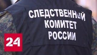 Трагедия в Кемерове: суд примет решение по пожарному Сергею Генину - Россия 24