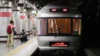 2018/5/26(Sat) カシオペア紀行 上野駅13番線 発車