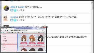 TVアニメ放談/ガールズ&パンツァー 2013/04/22